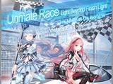 Ultimate Race Event