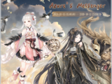 Azure's Messenger