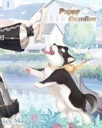 Puppy Guardian Closeup 3