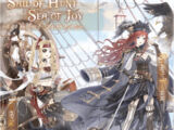 Sail of Hunt, Sea of Joy