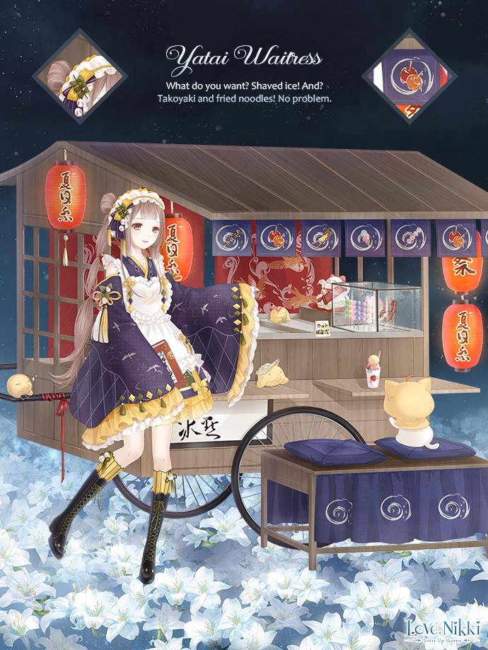 Yatai Waitress Love Nikki Dress Up Queen Wiki Fandom
