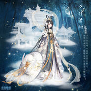 Moonlight Muse unposed