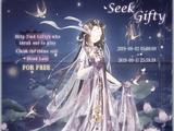 Seek Gifty