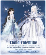 Cloud Valentine