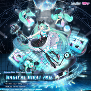 Magical Mirai 2016