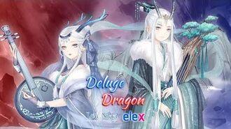 Love Nikki-Dress Up Queen Deluge Dragon
