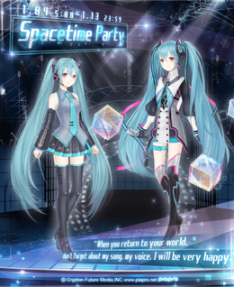 Spacetime Party
