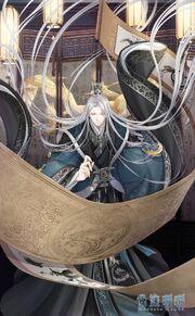 Bai Yongxi 4 Gods