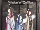 Wisdom of Quill Fan