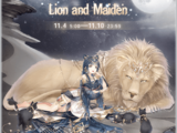 Lion and Maiden