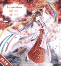 Intern Miko Pack