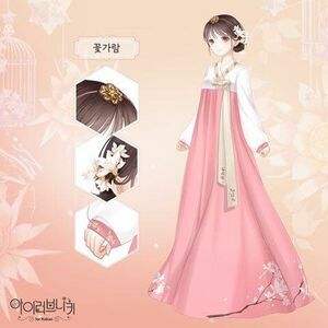 Love in the Moonlight Collaboration 2