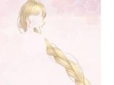 Golden Chapter