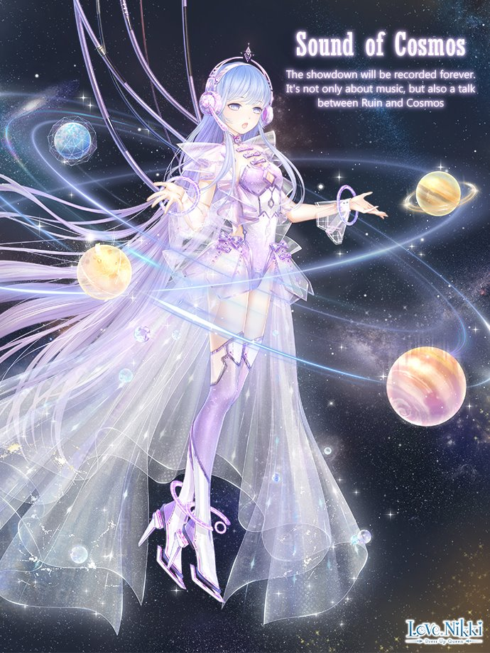 Cosmos Sound Love Nikki Dress Up Queen Wiki Fandom