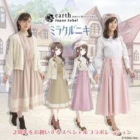 Earth Japan label collaboration