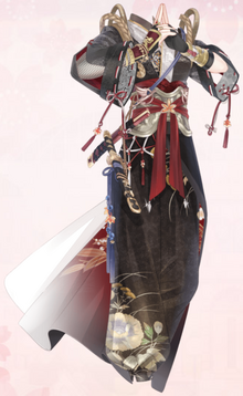 Golden Feather Shadow Crane