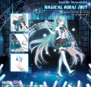 Magical Mirai 2017