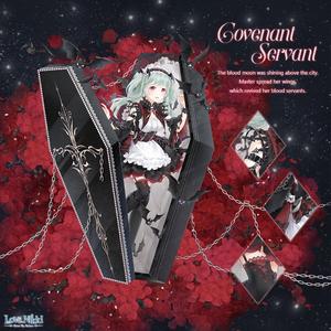 Covenant Servant