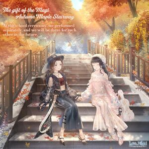 The Gift of the Magi Autumn Maple Stairway