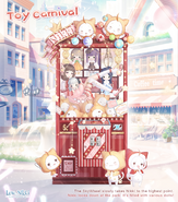 Toy Carnival