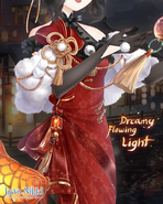 Dreamy Flowing Light 3