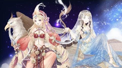 Love Nikki-Dress Up Queen Wind Deep Legend