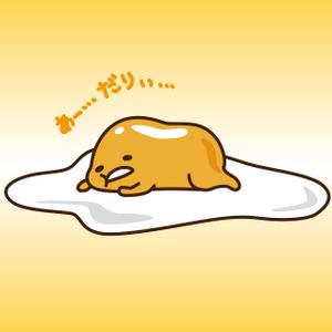 Sanrio - Gudetama