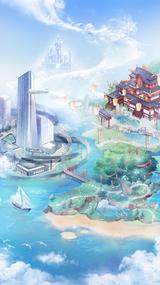 Brave New World/Story