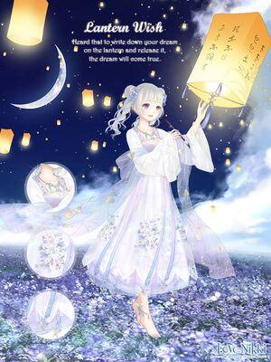 Lantern Wish