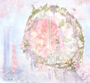 Aroma of Love Letter background