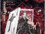 Demon Curse
