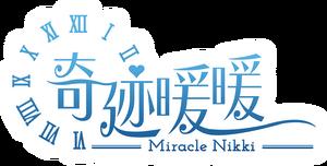 Taiwan Hong Kong logo