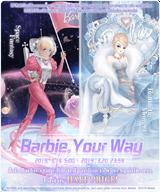 Barbie Event/Season 1