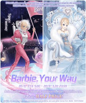 Barbie Event