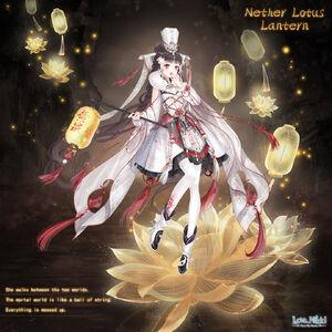 Nether Lotus Lantern