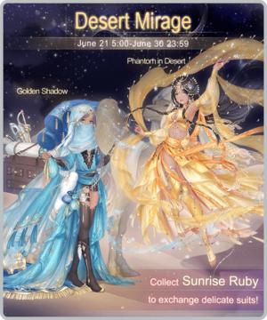 Desert Mirage Event