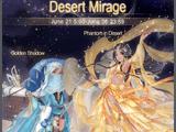 Desert Mirage