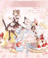 Dream Dessert Event