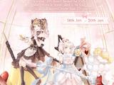 Dream Dessert Event