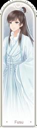 DW Fusu
