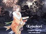 Koinobori Festival