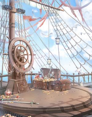 Helm of Treasure
