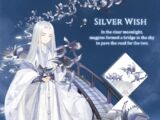 Silver Wish