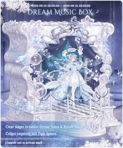 Dream Music Box