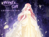 Sea of Trees/Wind's Gift