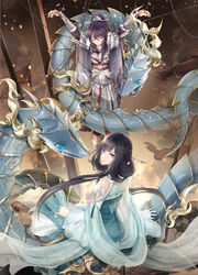 Yue and Ming