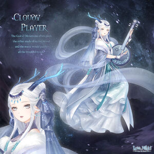 Cloudy Player