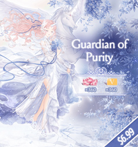 Guardian of Purity Pack