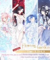 Flowing Garden