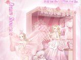 Dream Showcase
